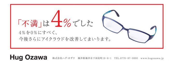 %ef%bc%97%e4%ba%8c%e6%9c%ac%e6%9d%be